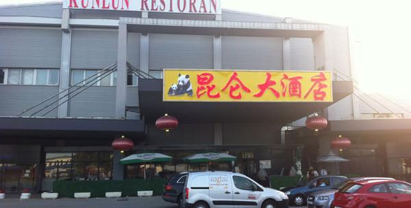Pržena patka i piletina na Szechuan način - slika 2