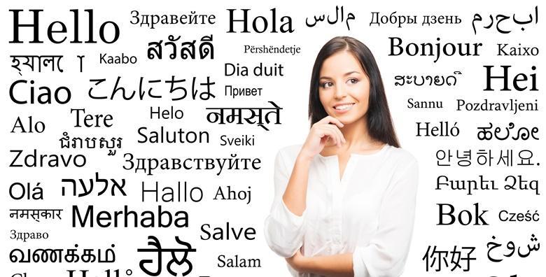 Strani jezici u centru grada - voucher za 59 kn kojim umanjujete cijenu tečaja po izboru za 600 kn!