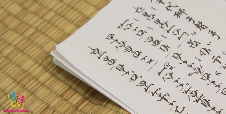 Japanski jezik - tečaj za početnike u trajanju 40 sati