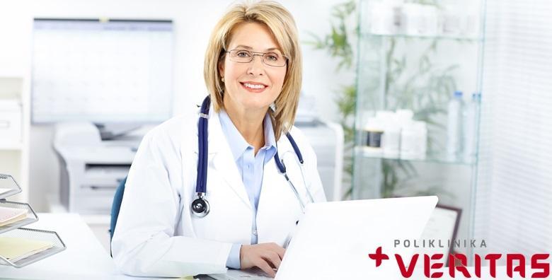Specijalistički ginekološki pregled, pH metrija i ultrazvuk