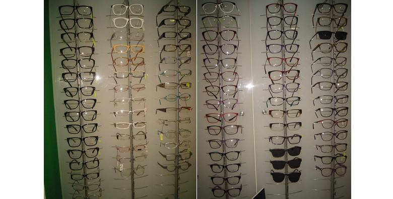 Kompletne naočale - voucher - slika 2