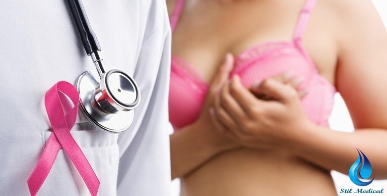 Rak dojke u početnom stadiju nema simptoma, reagirajte preventivno i ne dopustite da za njega saznate prekasno! Obavite ultrazvuk dojki za 199 kn!